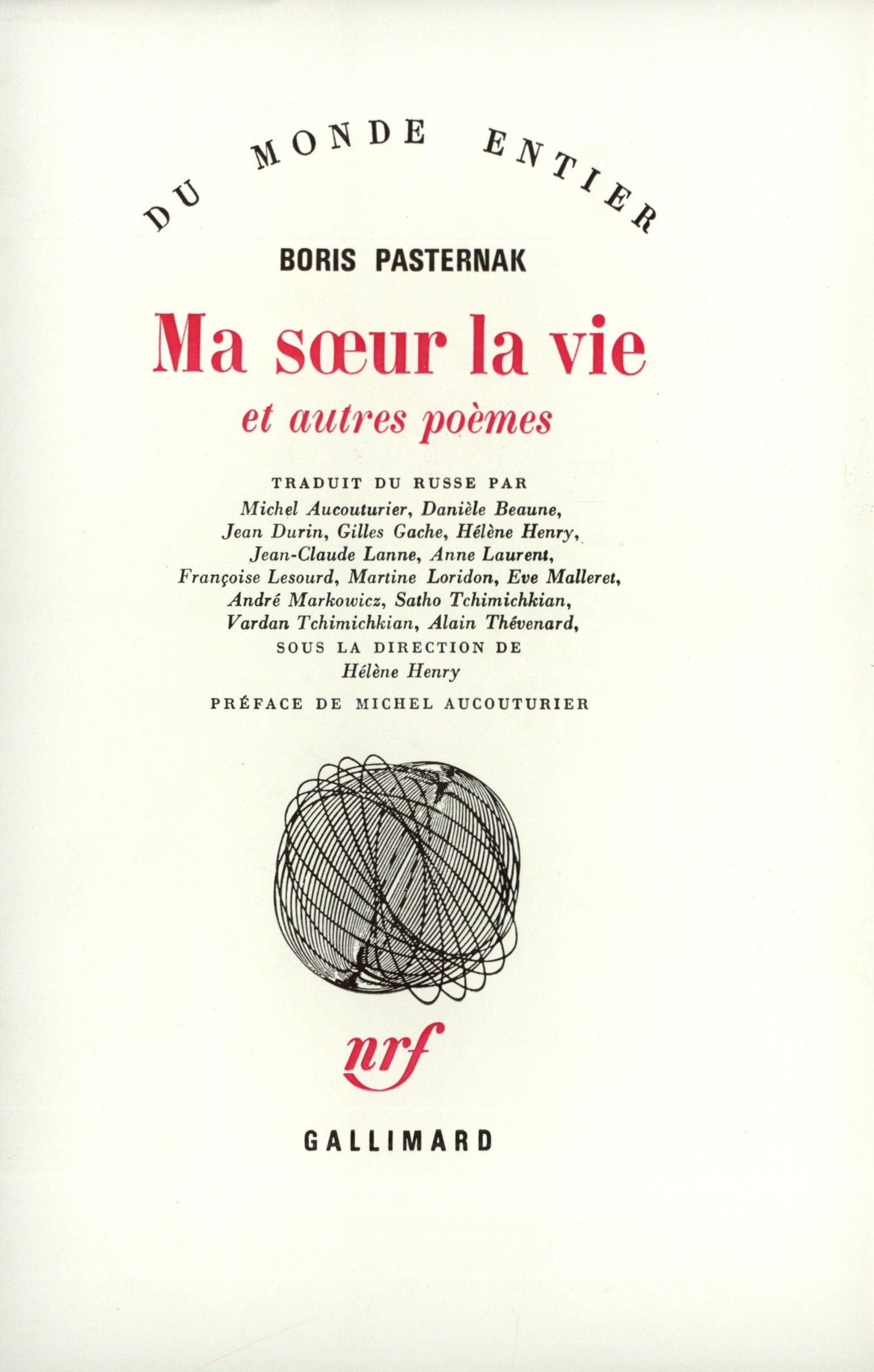 Ma Sœur La Vie Et Autres Poèmes Du Monde Entier