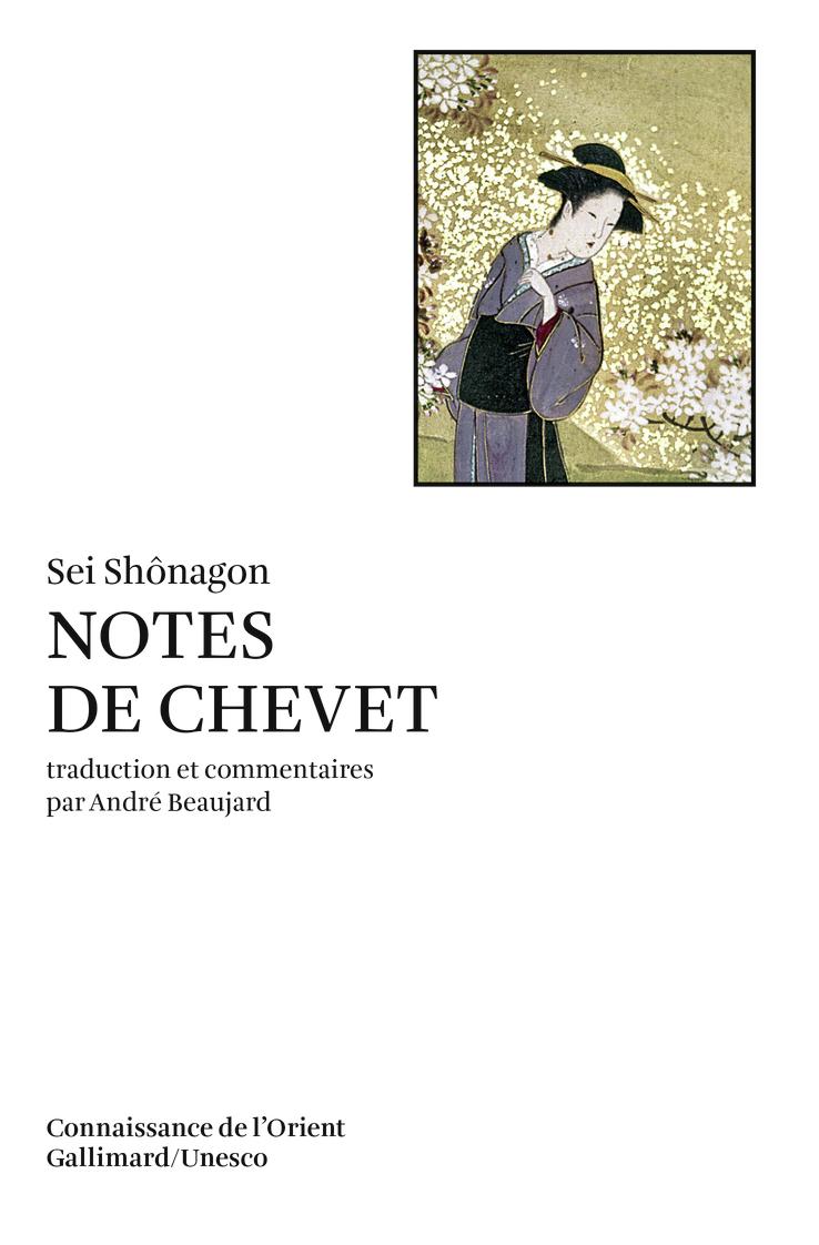 """Résultat de recherche d'images pour """"notes-de-chevet-par-Sei-Shônagon"""""""