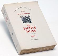 Boris Pasternak. Le Docteur Jivago, Gallimard, 1958 (« Du Monde entier »). Édition originale. Archives Éditions Gallimard