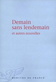 site sans lendemain Neuilly-sur-Seine