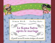 Couple allemand s'essaie au Kama Sutra