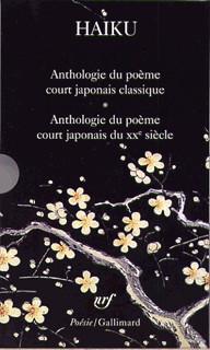 anthologie poeme rencontre amoureuse Le Lamentin